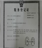 大小(168x195)